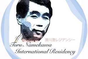 Toru Namekawa International Residency logo
