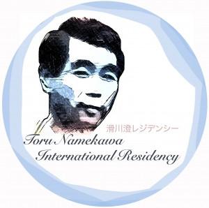 Toru Namekawa International Residency logo